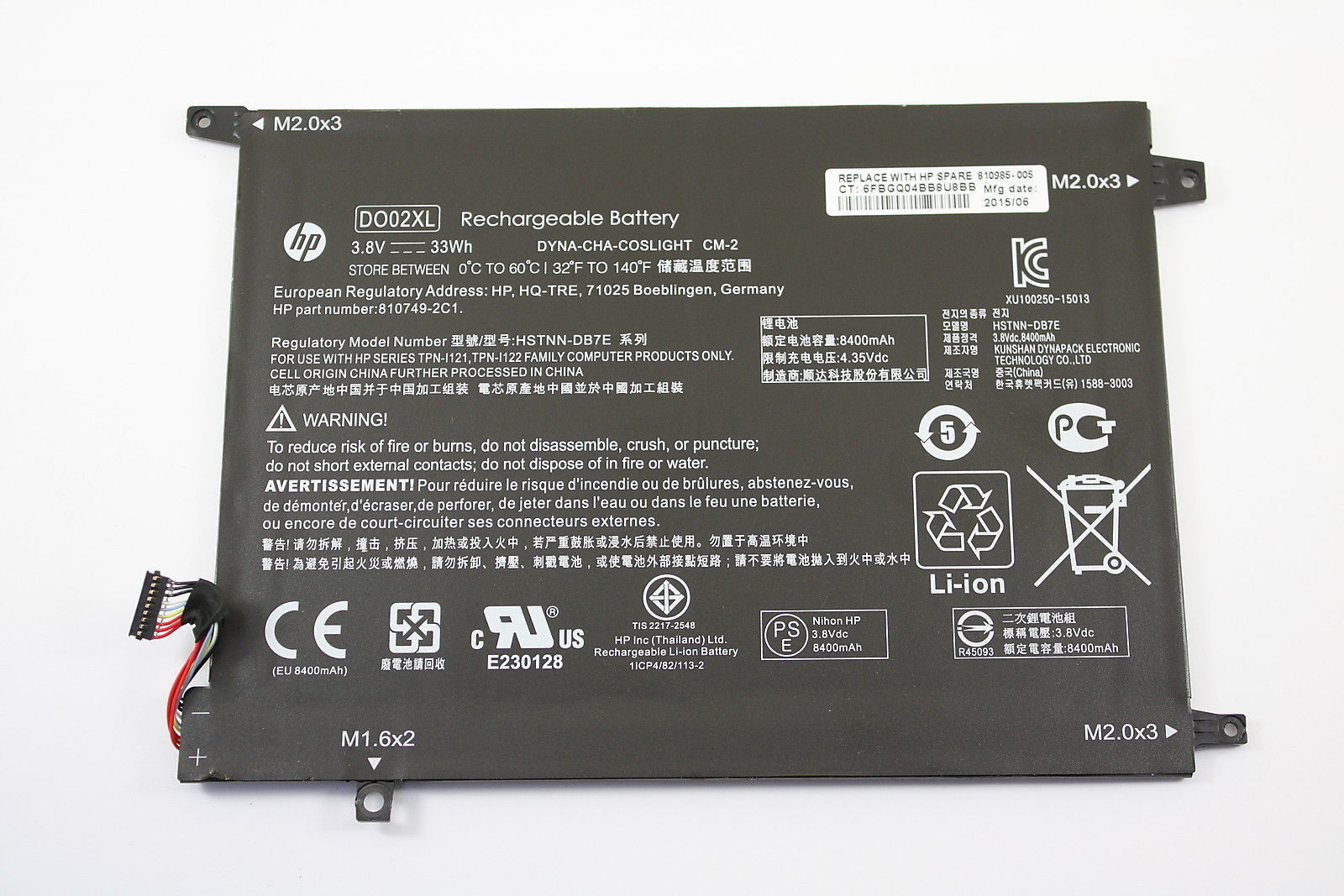3.8V 33Wh HP Pavilion x2 10-n010nw Battery