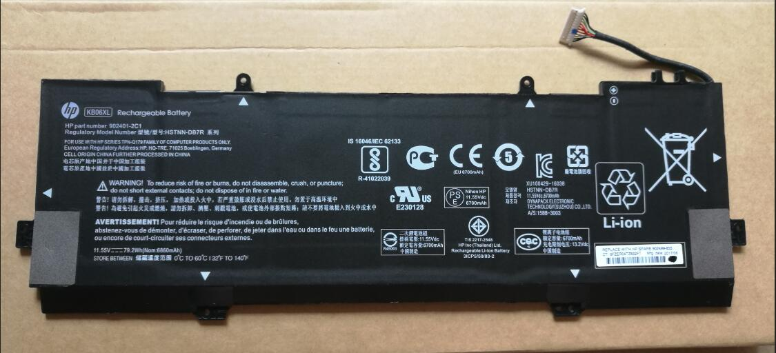 11.55V 79.2Wh HP Spectre 15-bl100 x360 Battery