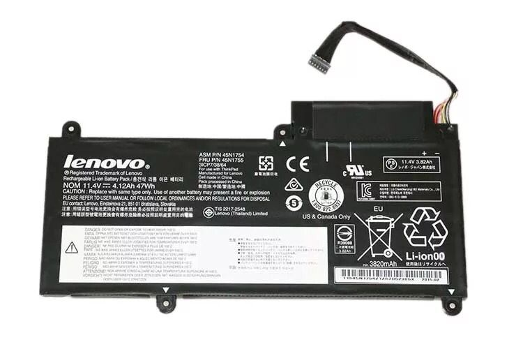 4.12Ah 47Wh Lenovo ThinkPad E450 20DC007EPB Battery